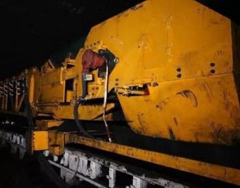 祛除安全生产沉疴痼疾 山西多措防范煤矿安全事故