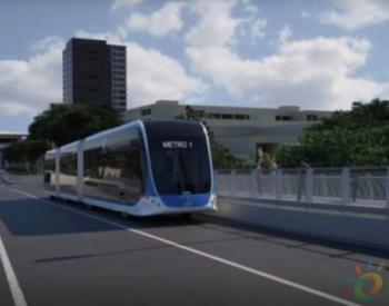 澳大利亚布里斯班预购买60辆电动巴士 充电时间6分钟