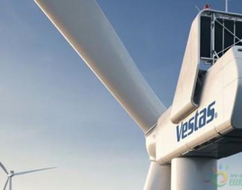 独家翻译|100MW!维斯塔斯与中国大唐集团签署<em>涡轮机</em>服务协议