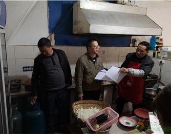 四川宝兴县市场监管局联合多部门开展瓶装液化石油气专项检查