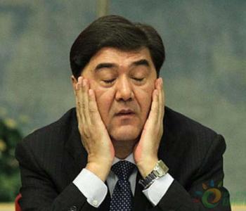 国家能源局原局长<em>努尔·白克力</em>一审被判无期!