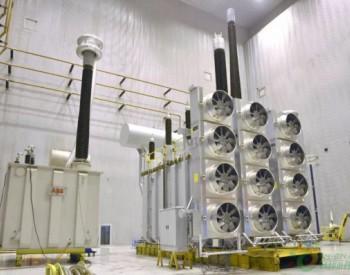 ABB支持华东提高电网可靠性