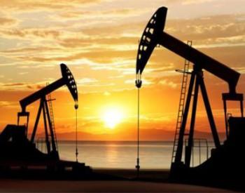 美国页岩油产量70年来首次日均产量超沙特