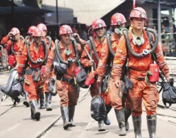 宁夏煤监局推进煤矿企业落实主体责任 提升煤矿安全生产