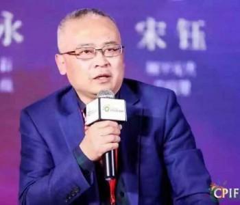 通威胡荣柱:站在更高角度看待未来光伏产业发展