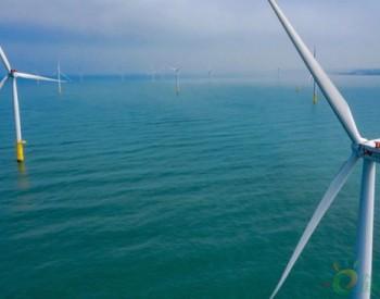 独家翻译|128MW!SeaPlanner为<em>台湾海上</em>风电场提供运维服务
