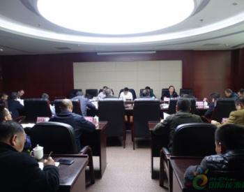 贵州遵义市:加大煤矿监管力度 确保安全生产