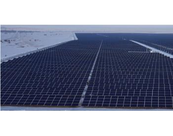 独家翻译 0.032美元/KWh!意大利埃尼集团中标<em>哈萨克斯坦</em>50MW太阳能项目