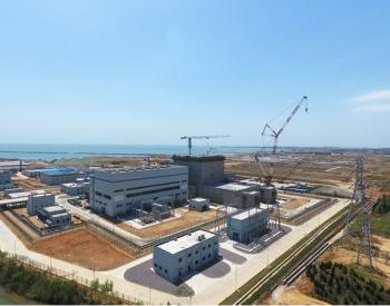 国家电投佳木斯综合智慧核能供热示范项目工程总承包框架协议签署