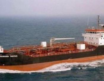 """""""中国<em>山东港口</em>进口原油到岸估价""""发布"""