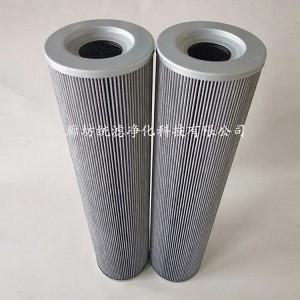 汽轮机滤芯21FC1421-160*800/6