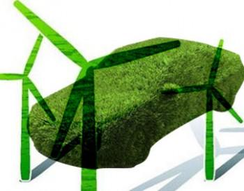 环保行业迎来新格局 混改或成最好商业模式