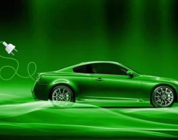 """电池革命如何重新""""定义""""汽车"""