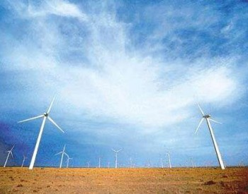 1.92亿元!粤水电签订风电项目塔筒采购合同