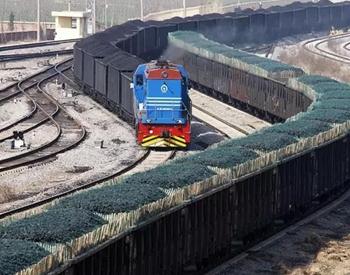 山西开展煤矿安全检查 8名矿长调离岗位 27座<em>煤矿停产整顿</em>
