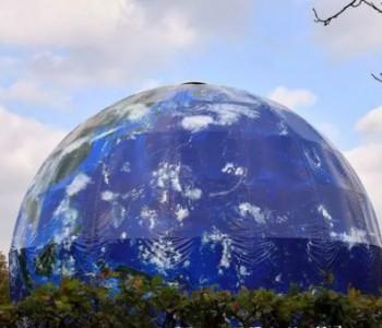"""联合国气候变化大会""""中国角""""首场活动举办"""