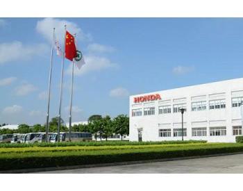 Honda中国发布2019年11月终端汽车销量