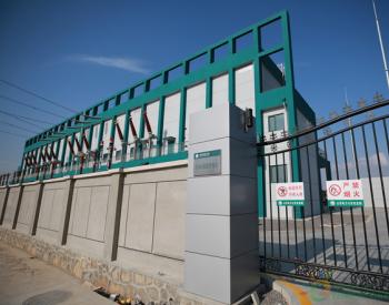 促进北海大开发!山东滨州市首座海上变电站12月5日投入使用