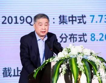 <em>王勃华</em>:2019中国光伏产业发展与展望『原版PPT出炉』
