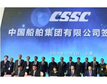 中国<em>船柴</em>获新时代造船8台5万吨油轮主机订单