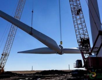 独家翻译 | 300MW!美国承包商获内布拉斯加州风电合同