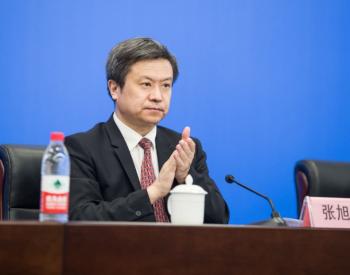 国家能源局信息中心副主任张旭波:加快推动区块链技术在电力行业创新发展