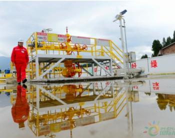 华东石油局东胜脱水站累产气量7.29亿方