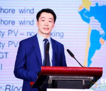 彭博新能源财经栾栋:全球光伏成本已低于煤电成本 竞争