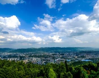 <em>AI技术</em>守护蓝天 重庆北碚全年空气质量优良天数已突破300天