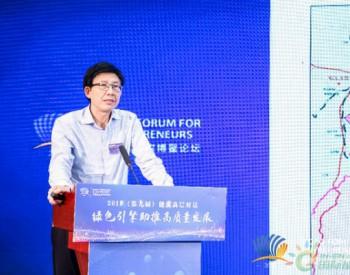 杨俊哲:打造能源企业绿色发展的神东样板