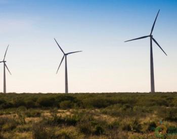 独家翻译 | 138MW!Nordex获墨西哥<em>风电涡轮机</em>合同