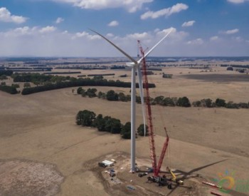 独家翻译 | 总装机量54MW!金风科技为澳大利亚混合可再生能源项目提供<em>风电涡轮机</em>