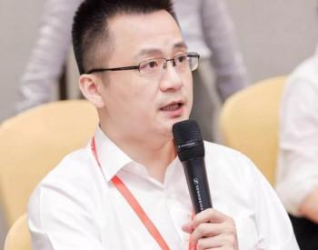 亨通之声 | 电力产业集团副总裁<em>孙中林</em>:科技创新助力开放、共赢的能源生态体系
