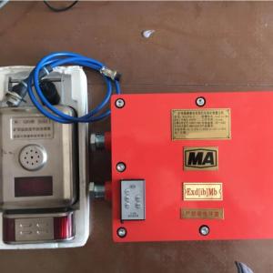 矿用电机车保护瓦斯断电仪