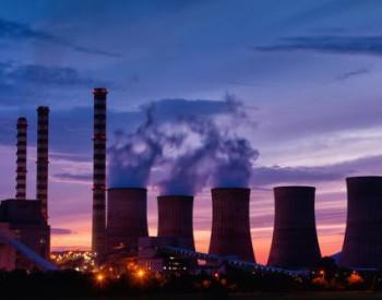 """业内激辩:""""十四五""""<em>控制</em>煤电应该激进还是缓和"""