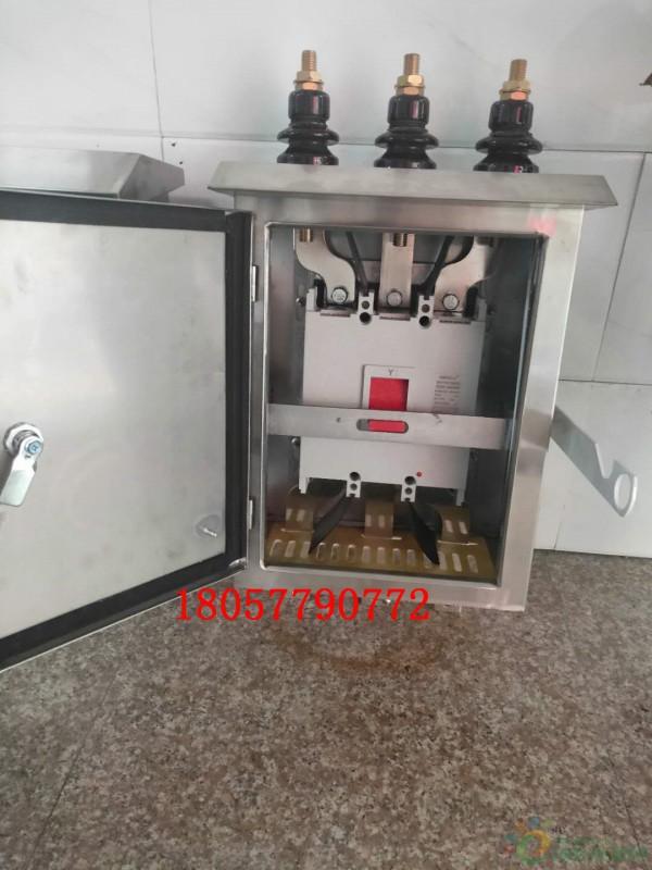 不锈钢保护箱1 (2)