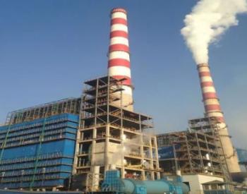 航天六院签约国内煤<em>化工领域</em>最大规模烟气综合治理工程