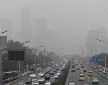 """北京<em>污染</em>南北""""两重天""""空气质量预计10日彻底好转"""