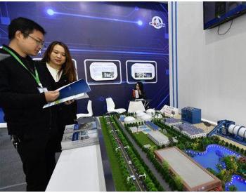"""纸品可以做家具 垃圾分类靠智能机器 来绿色博览会感受""""黑科技"""""""