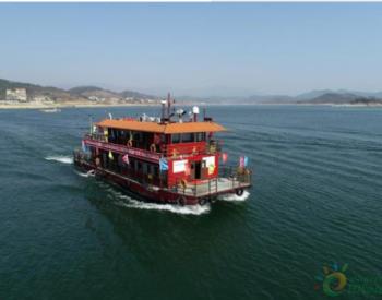 我国首艘纯<em>LNG燃料</em>动力客船在湖南东江湖首航
