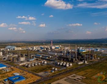 榆能化一期启动项目通过<em>延长石油集团</em>竣工验收审查