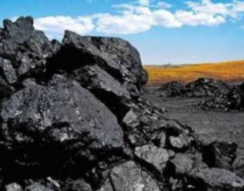我国煤炭集中利用占比近90%继续发挥压舱石作用!