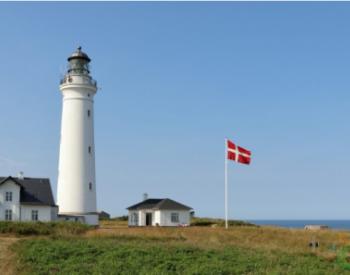 独家翻译|0.010<em>丹麦</em>克朗/kWh!<em>丹麦</em>可再生能源拍卖分配252MW清洁能源项目