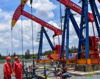 油气领域新央企诞生 或重塑中国<em>油气市场体系</em>