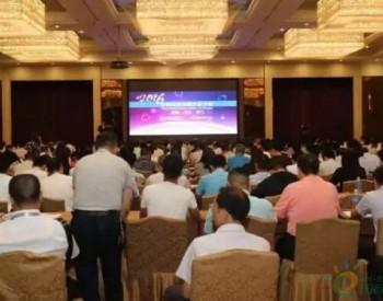 亨通蝉联中国<em>线缆行业</em>最具竞争力企业10强榜首