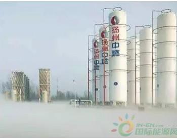 LNG<em>天然气</em>储备站二期正式投用