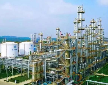 <em>三聚环保</em>拟收购四川鑫达55%股权 开启清洁能源方面资产运营