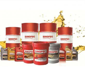 SINOPEC<em>润滑油</em>立足肯尼亚布局东非市场