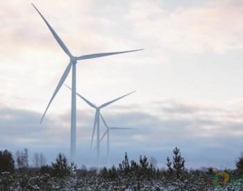 独家翻译|欧洲能源出售22.4MW<em>丹麦</em>风电场