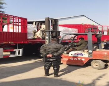 安徽亳州环保人员全程监督指导企业<em>危废收集</em>处置